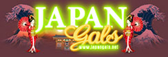 Japan Gals - Free asian movies